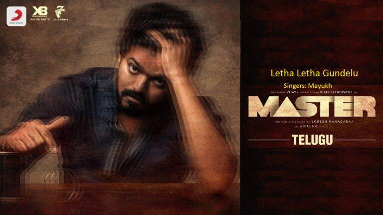Letha Letha Gundelu Lyrics - Mayukh