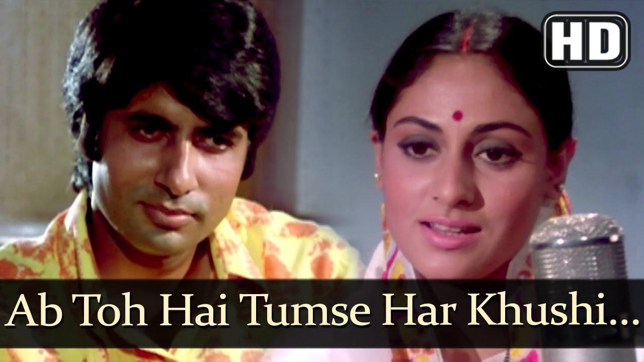 Ab To Hai Tumse Har Khushi Apni Lyrics - Lata Mangeshkar