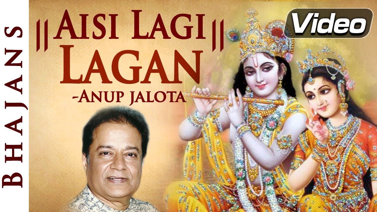 Aisi Lagi Lagan Meera Ho Gayi Magan Lyrics - Anup Jalota