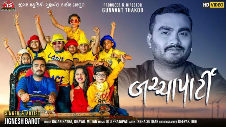 Bachaa Party Lyrics - Jignesh Barot (Jignesh Kaviraj Barot)