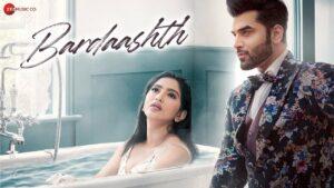 Bardaashth Lyrics - Hariharan