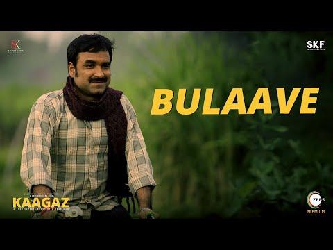 Bulaave Lyrics - Papon