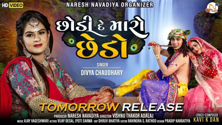 Chhodi De Maro Chhedo Lyrics - Divya Chaudhary
