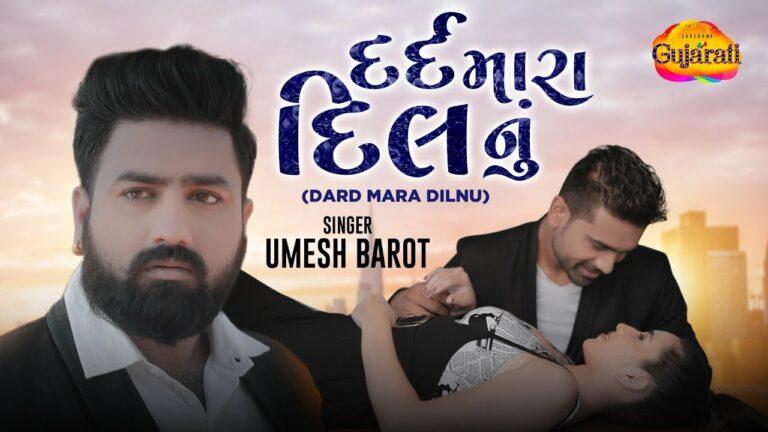 Dard Mara Dilnu Lyrics - Umesh Barot