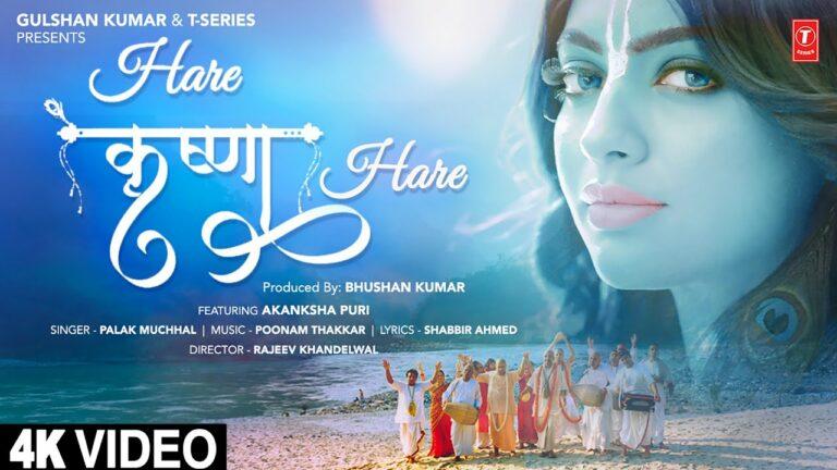 Hare Krishna Hare Lyrics - Palak Muchhal