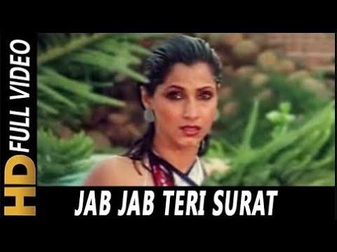 Jab Jab Teri Surat Dekhun Lyrics - Mahesh Gadhvi, Sapna Mukherjee