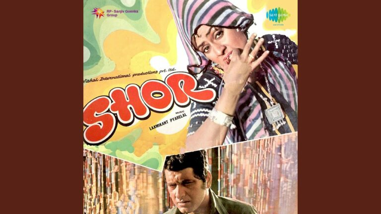 Jeevan Chalne Ka Naam Lyrics - Mahendra Kapoor, Prabodh Chandra Dey (Manna Dey), Shyama Chittar