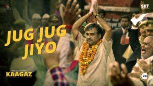 Jug Jug Jiyo Lyrics - Rahul Jain