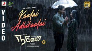 Kaalai Adhikaalai Lyrics - Sid Sriram