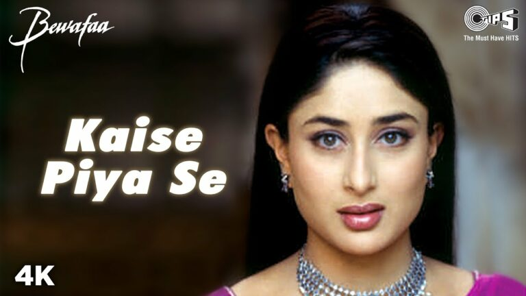 Kaise Piya Se Lyrics - Lata Mangeshkar