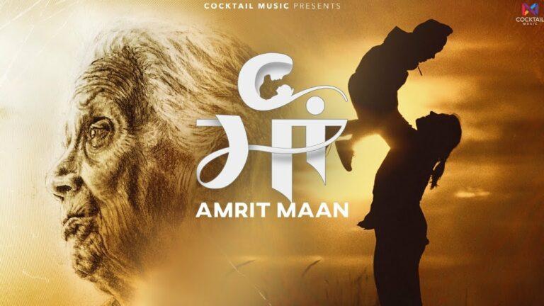 Maa Lyrics - Amrit Maan