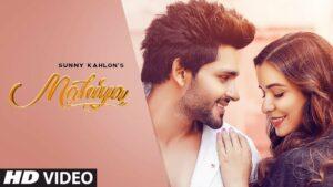 Mahiya Lyrics - Sunny Kahlon
