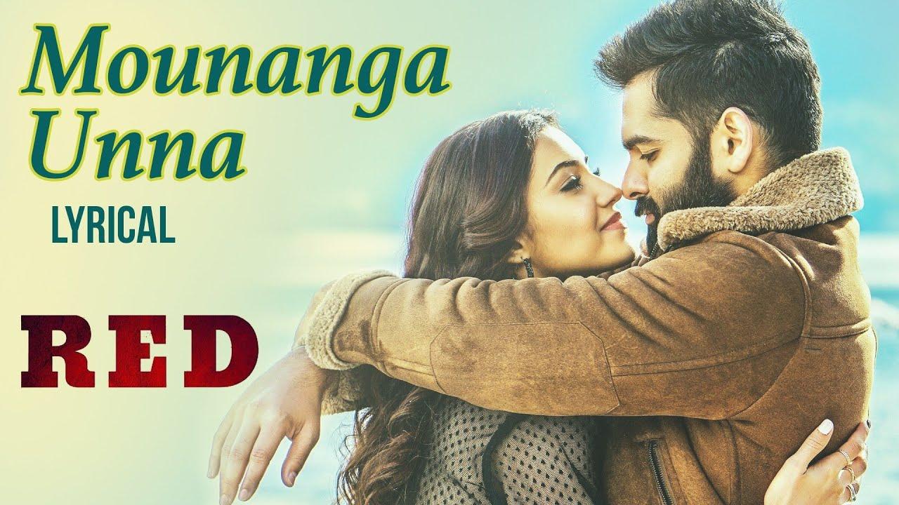 Mounanga Unna Lyrics - Dinker, Nutana Mohan