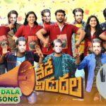 Nede Vidudala (Title) Lyrics - Rahul Sipligunj