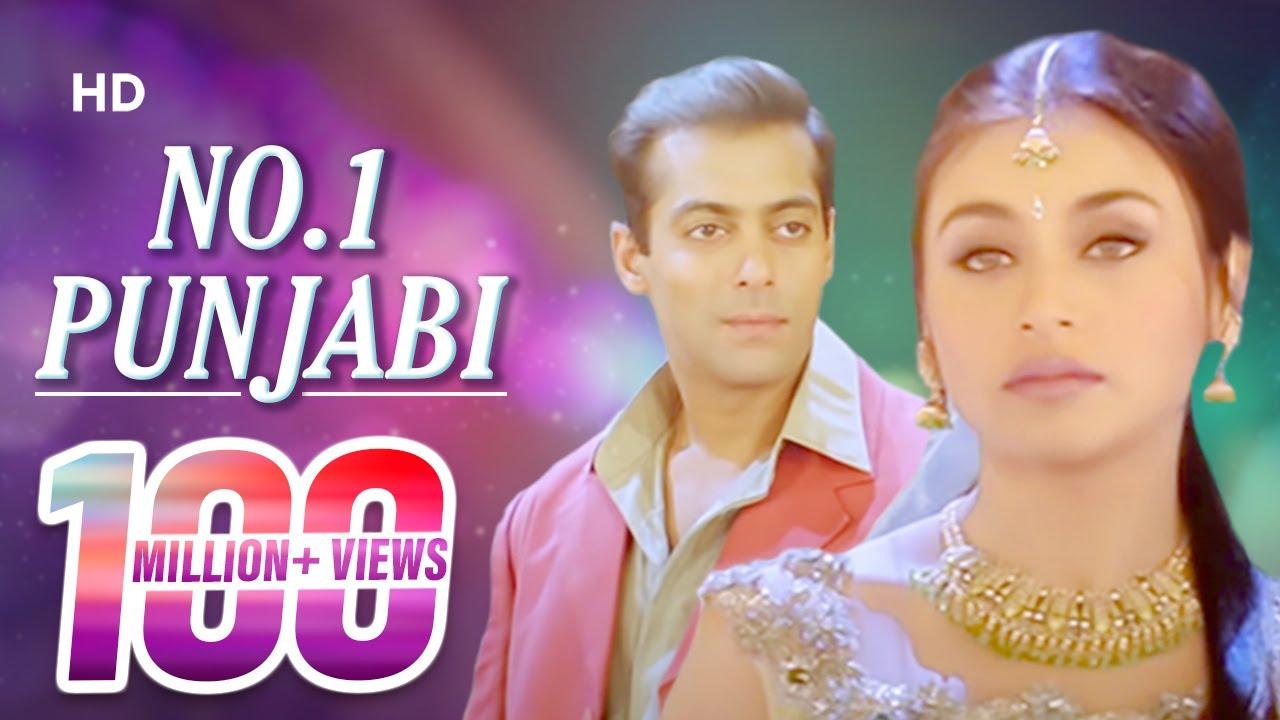 No. 1 Punjabi Lyrics - Jaspinder Narula, Sonu Nigam