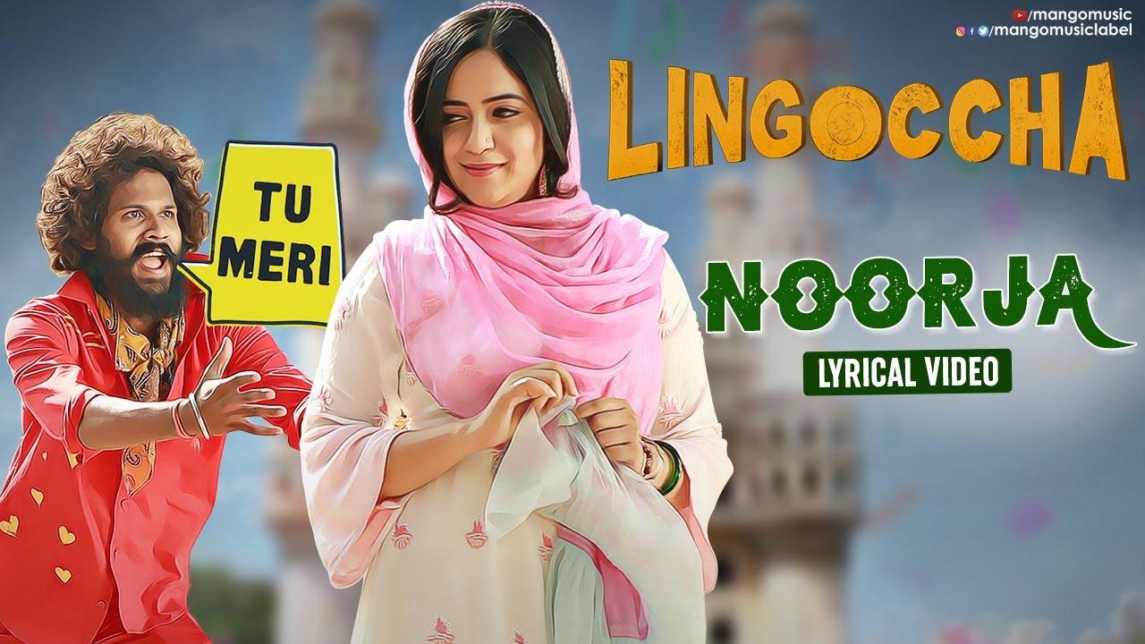 Noorja Lyrics - Because Raj