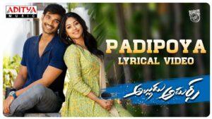 Padipoya Lyrics - Javed Ali