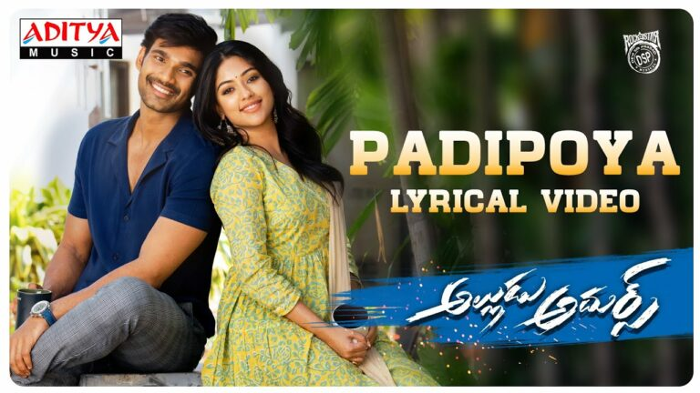 Padipoya Lyrics - Javed Ali