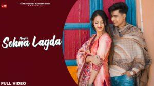 Sohna Lagda Lyrics - Magic