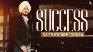 Success Lyrics - Amar Sehmbi