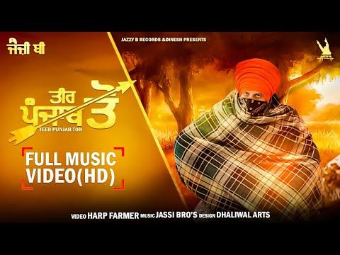 Teer Punjab Ton Lyrics - Jazzy B