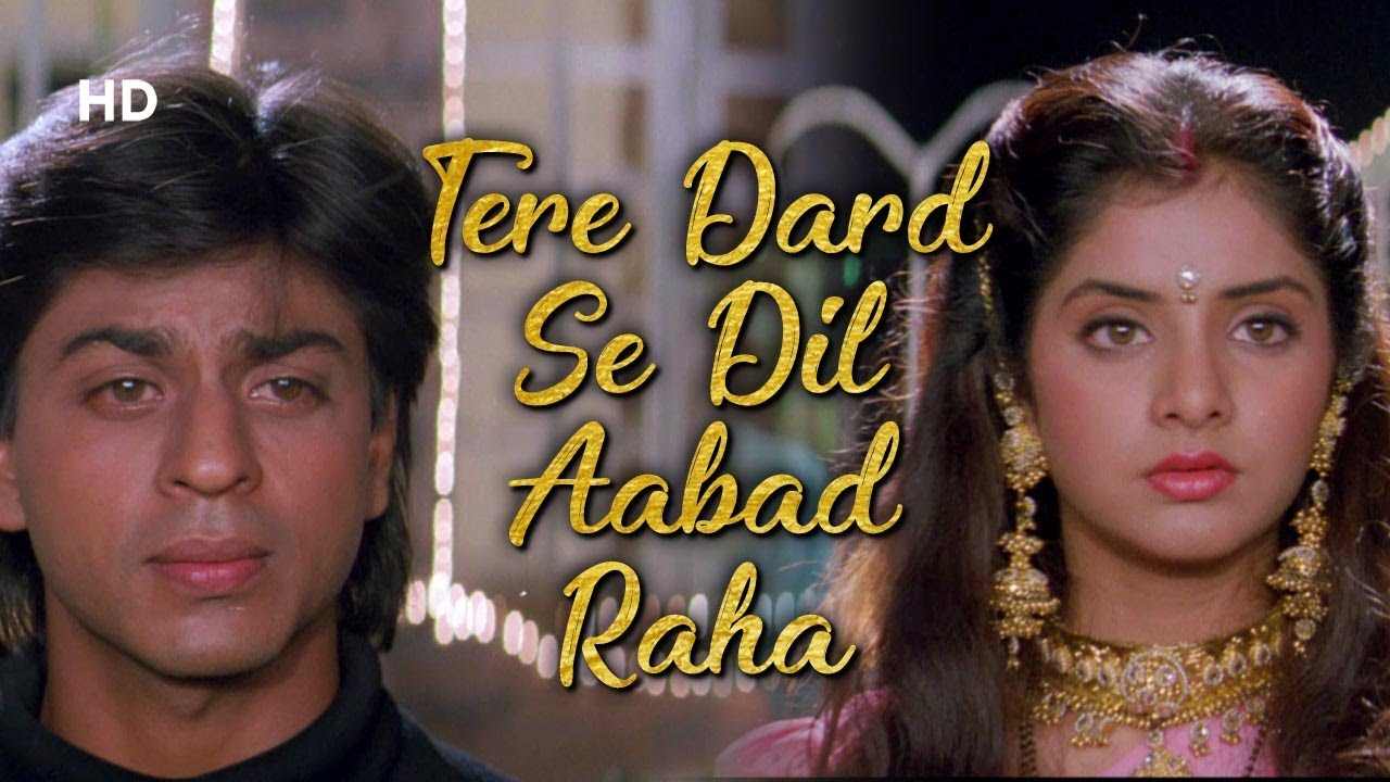 Tere Dard Se Dil Lyrics - Kumar Sanu