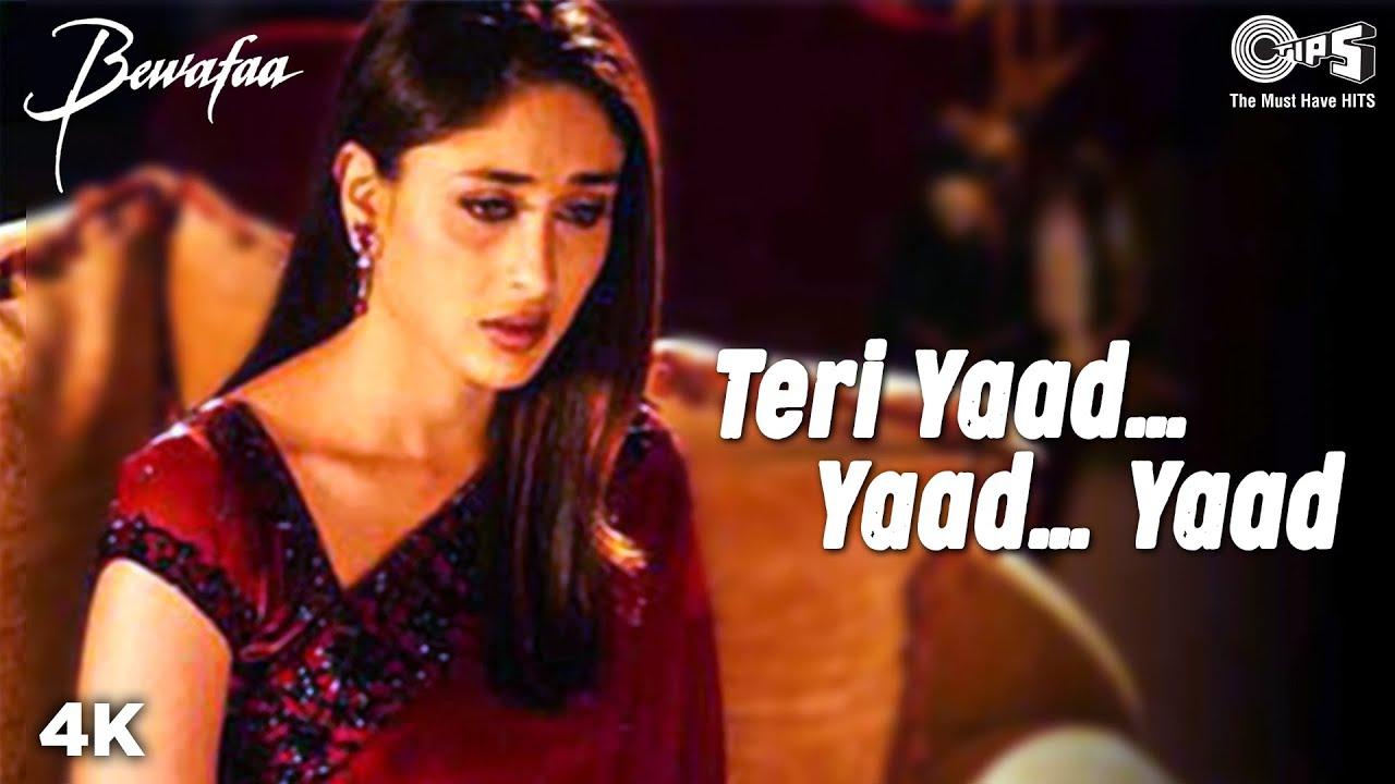 Teri Yaad Yaad Lyrics - Ustad Ghulam Ali