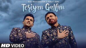 Teriyan Gallan Lyrics - Debi Makhsoospuri, Ranjit Rana