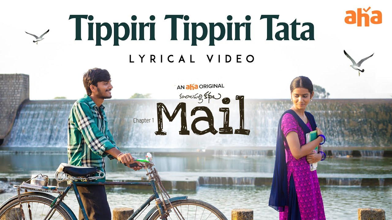 Tippiri Tippiri Tata Lyrics - Veda Vagdevi