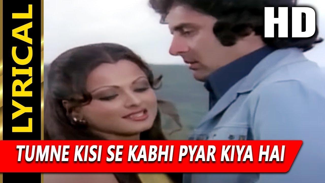 Tumne Kisi Se Kabhi Pyar Kiya Hai Lyrics - Kumari Kanchan Dinkerao Mail, Mukesh Chand Mathur (Mukesh)