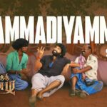 Yammadiyamma Lyrics - Balraj Jagadeesh Kumar