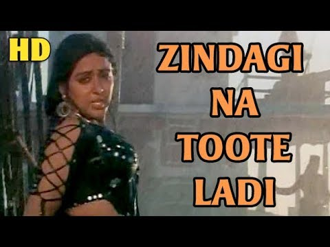 Zindagi Ki Na Toote Ladi Lyrics - Lata Mangeshkar, Nitin Mukesh Chand Mathur