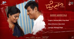 Mirri Mirriyaa Lyrics - Chethan Naik, Priya Mali