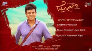 Neenu Mechokaage Lyrics - Priya Mali