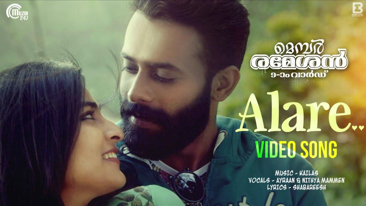 Alare Lyrics - Ayraan, Nithya Mammen