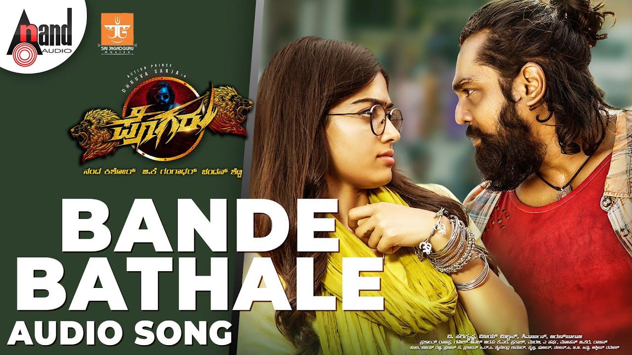 Bande Bathale Lyrics - Vijay Prakash