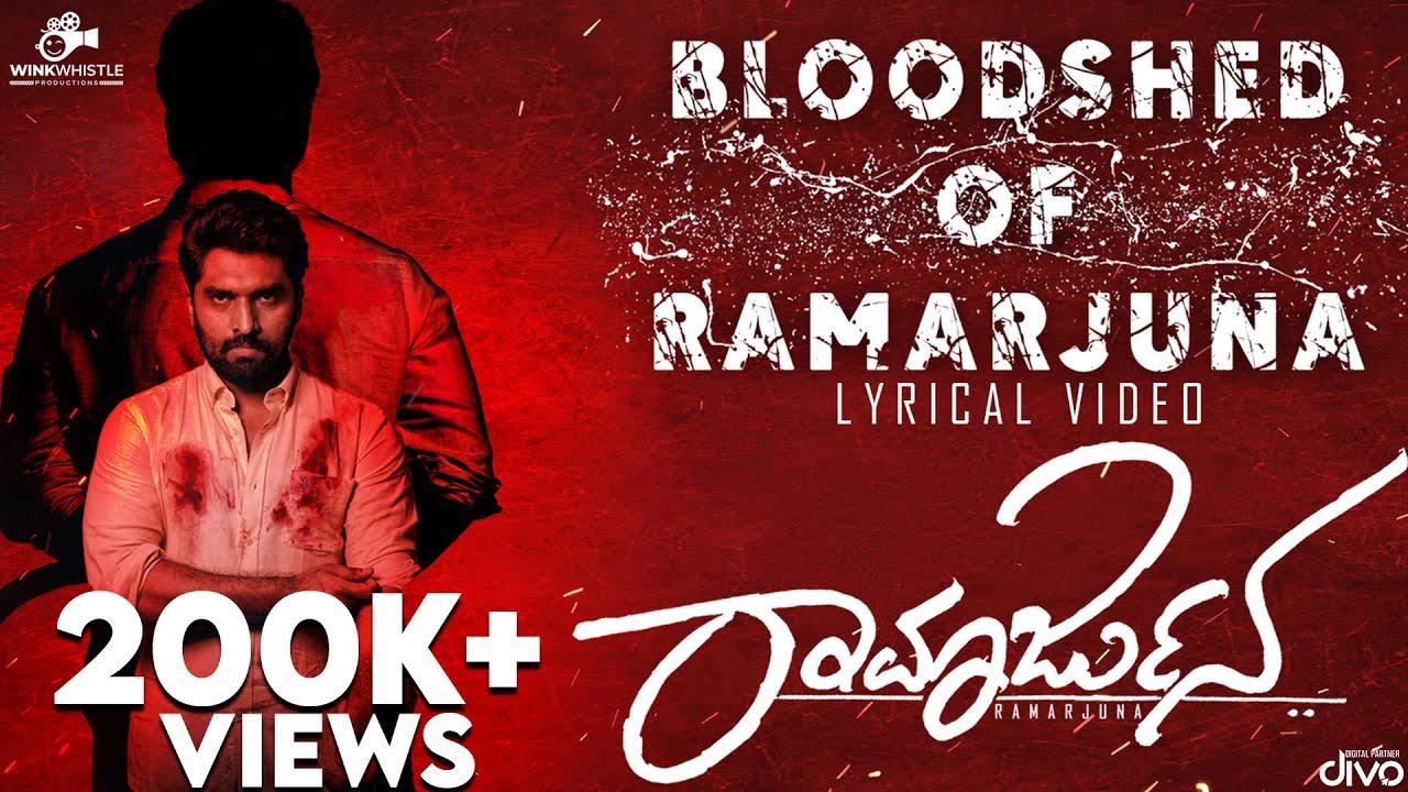 Bloodshed Of Ramarjuna Lyrics - Vasista N Simha