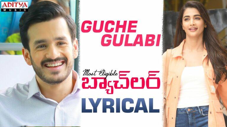 Guche Gulabi Lyrics - Armaan Malik