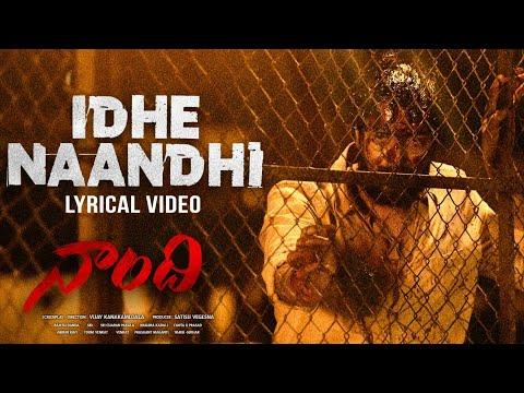Idhe Naandhi Lyrics - Vijay Prakash