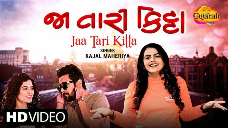 Jaa Tari Kitta Lyrics - Kajal Maheriya