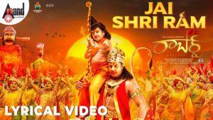 Jai Shri Ram Lyrics - Swarag Keerthan