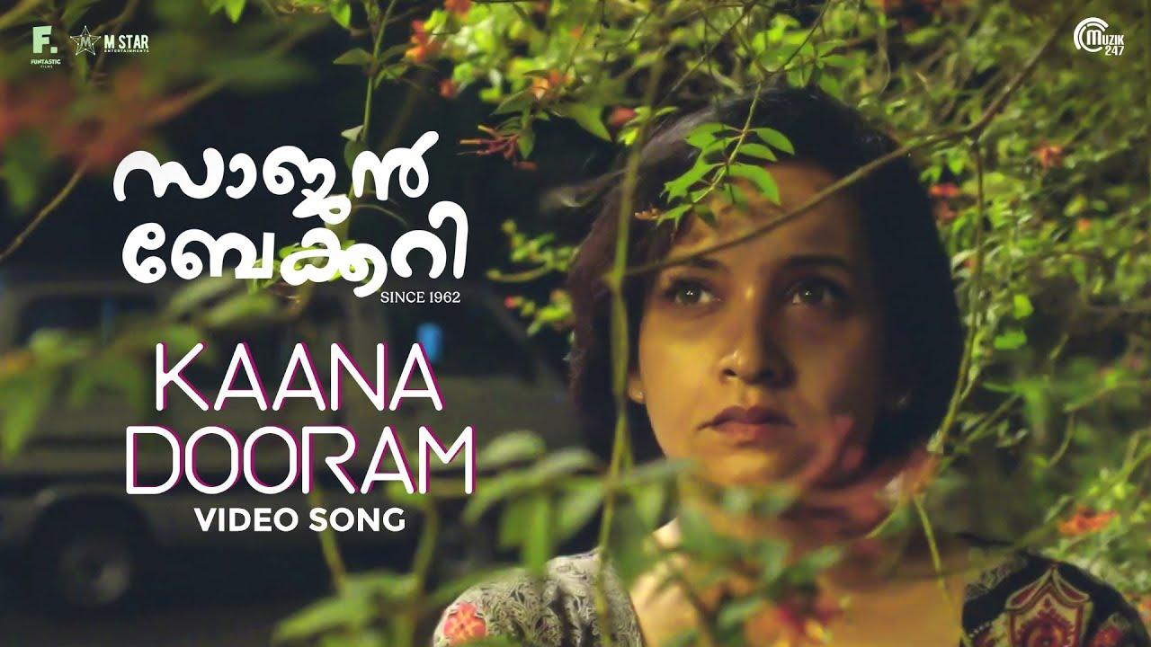 Kaana Dooram Lyrics - Preeti Pillai