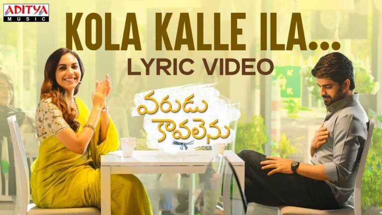 Kola Kalle Ilaa Lyrics - Sid Sriram
