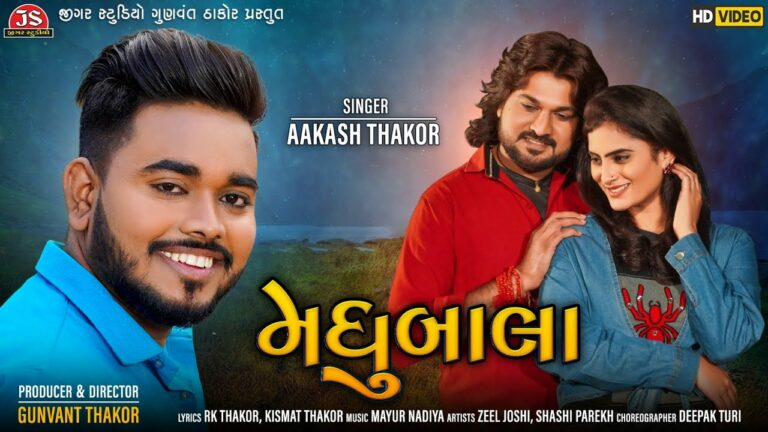 Madhubala Lyrics - Aakash Thakor