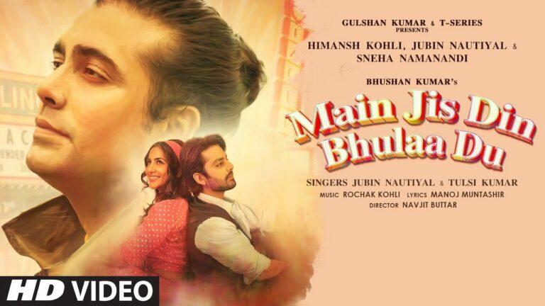 Main Jis Din Bhulaa Du Lyrics - Jubin Nautiyal, Tulsi Kumar