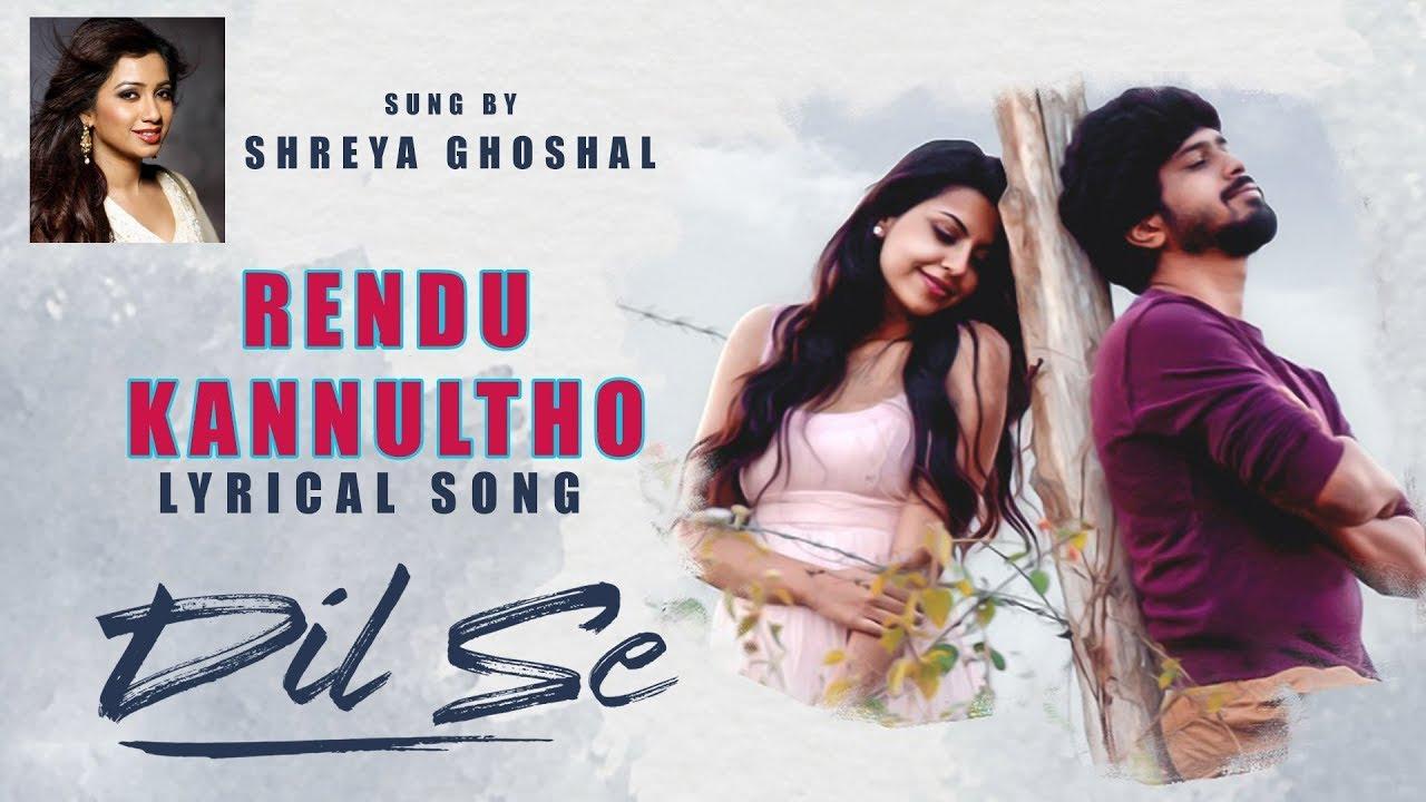 Rendu Kannultho Lyrics - Shreya Ghoshal