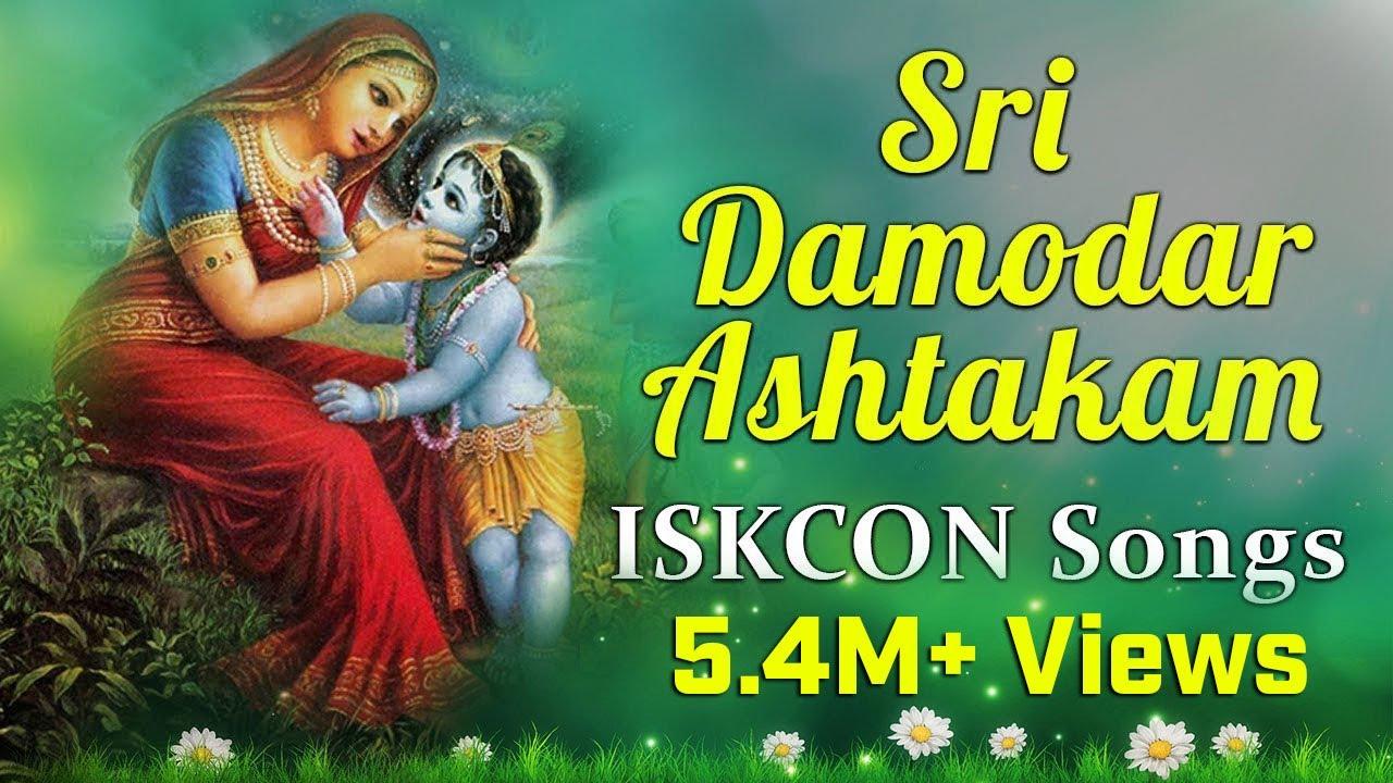Sri Damodarashtakam Lyrics - Srimathumitha