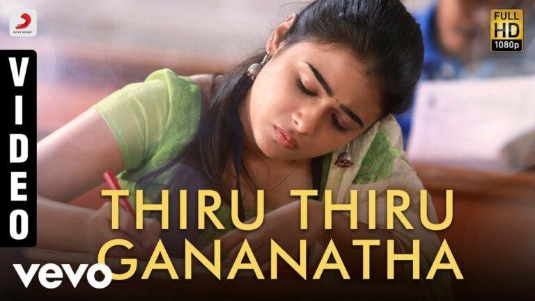 Thiru Thiru Ganatha Lyrics - Harini