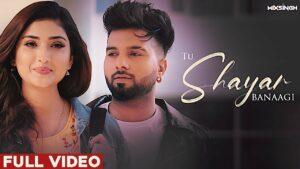 Tu Shayar Banaagi Lyrics - Parry Sidhu