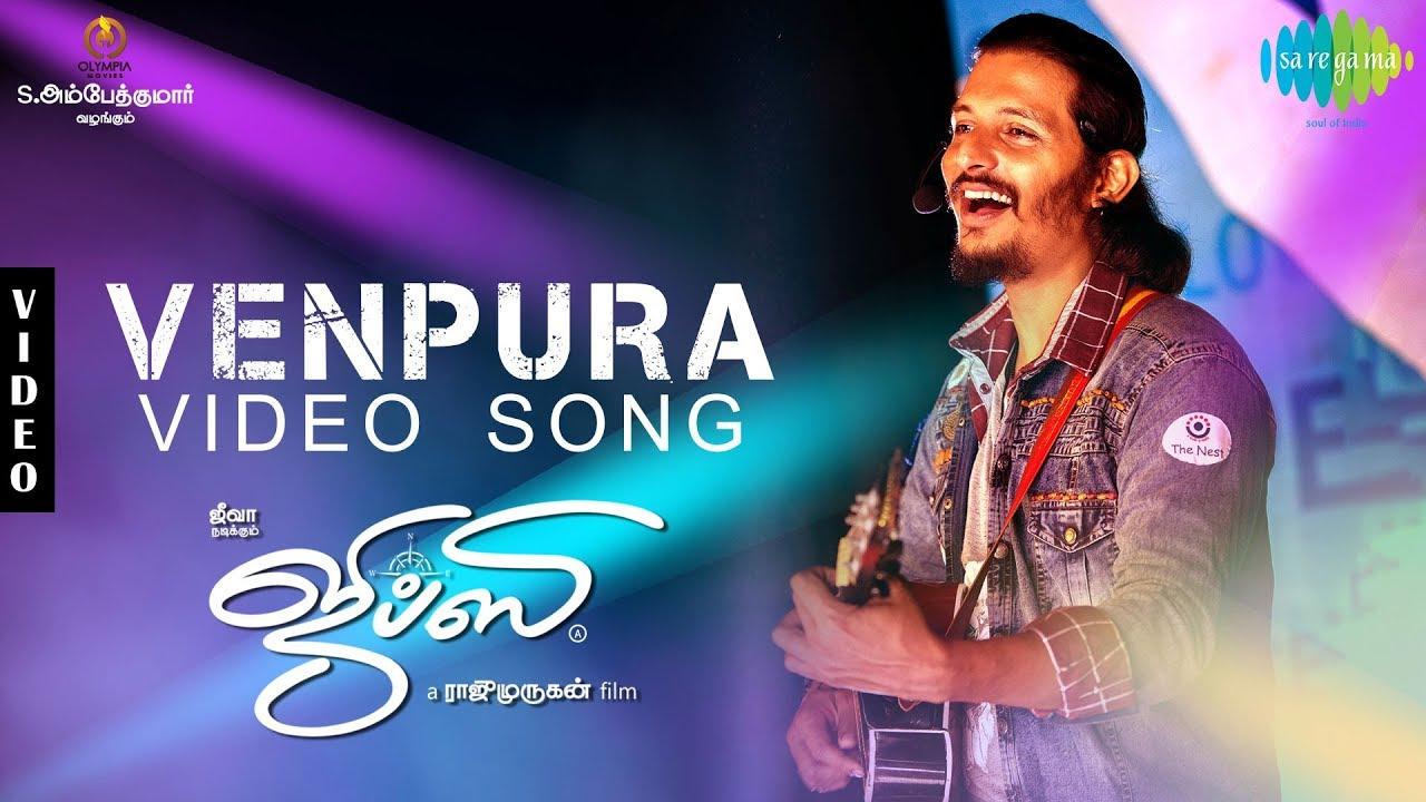 Venpura Lyrics - Santhosh Narayanan, T. M. Krishna